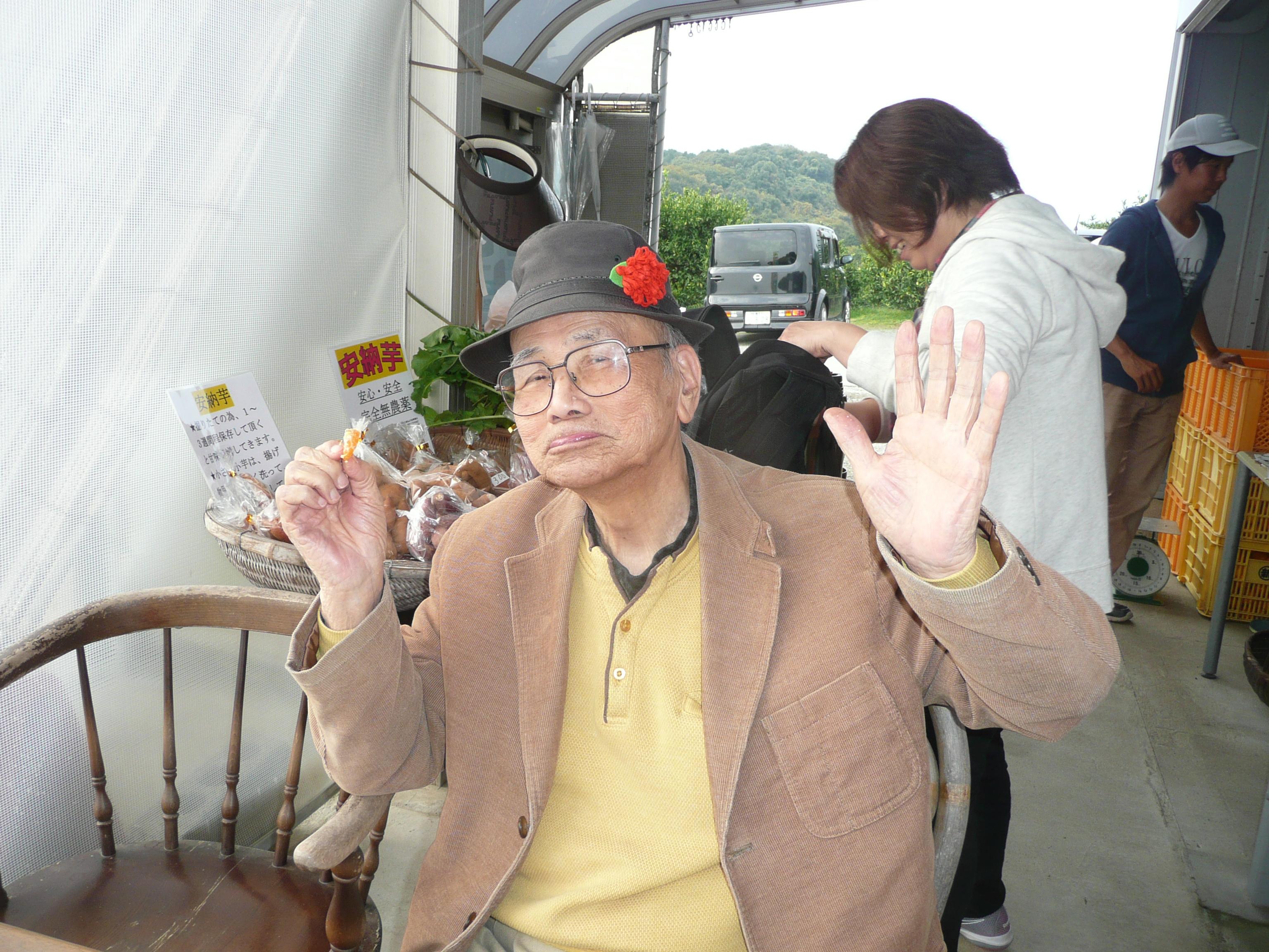 http://kitatikuzen.net/blog/P1380186.JPG