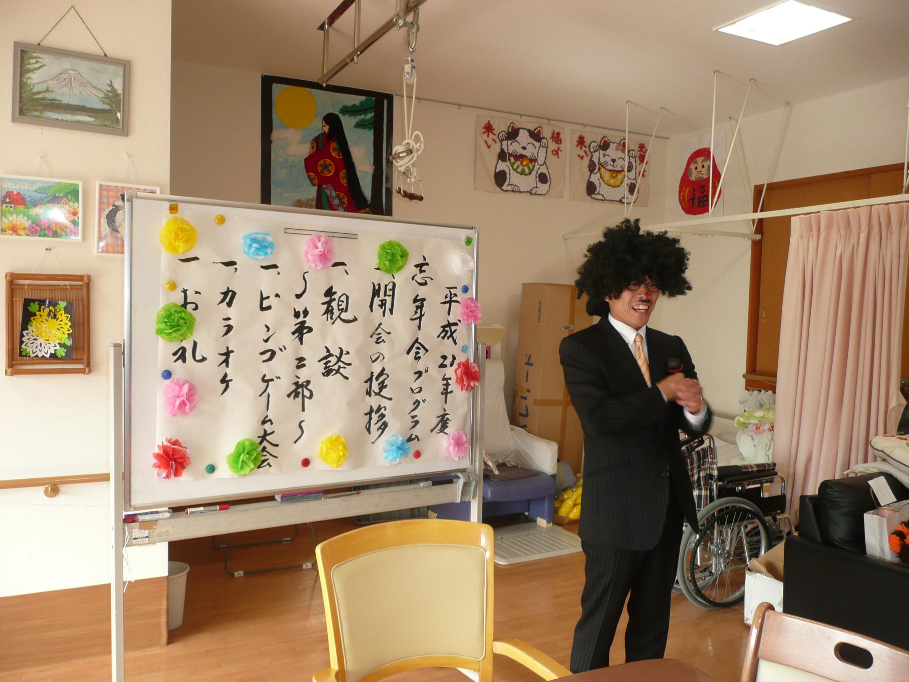 http://kitatikuzen.net/blog/P1380479.JPG