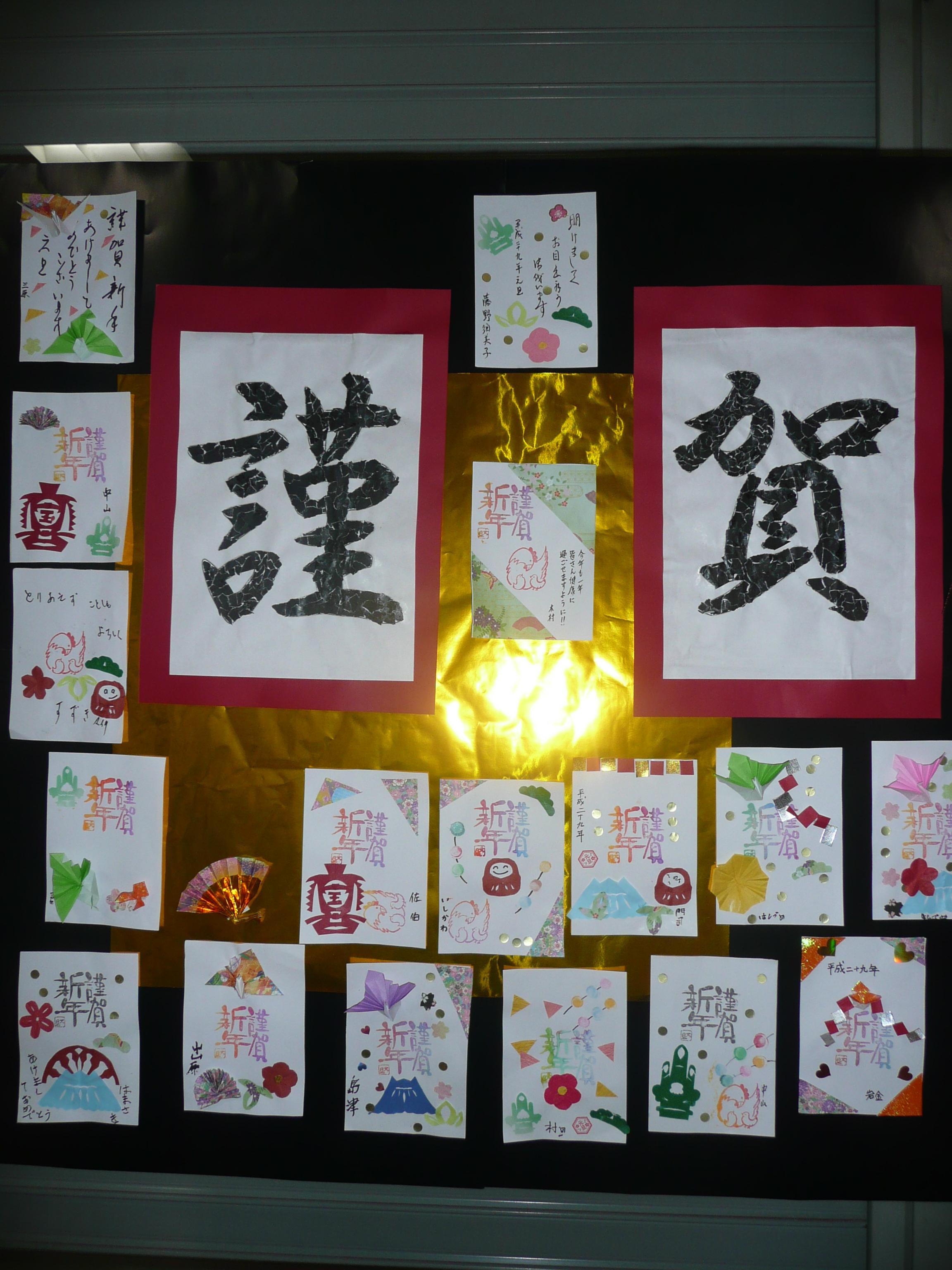 http://kitatikuzen.net/blog/P1380689.JPG