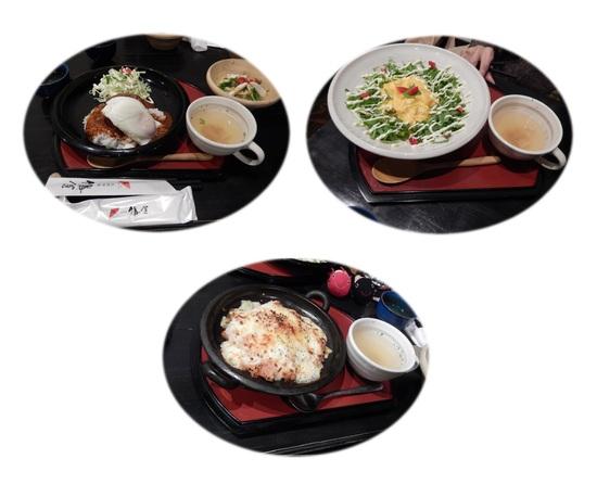 外食・鎌倉1.jpg