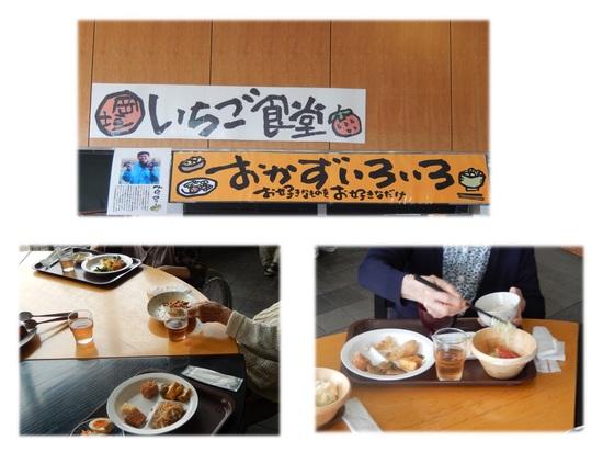 岡垣外食.jpg