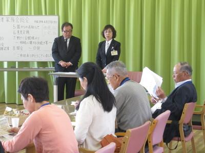 家族会総会 (2).JPG