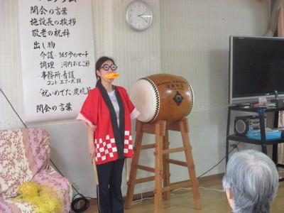 敬老祝賀会 その7.JPG