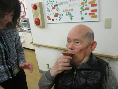 お屠蘇6.JPG