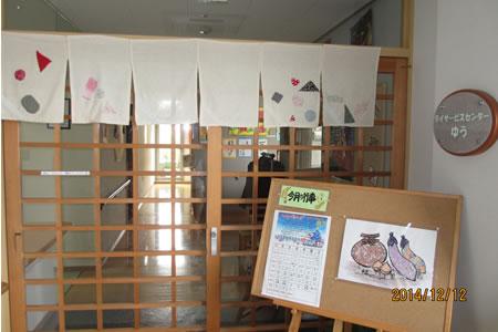blog_img_yu.jpg
